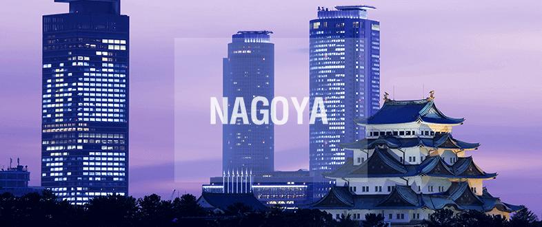 名古屋の呼べる高級ホテル