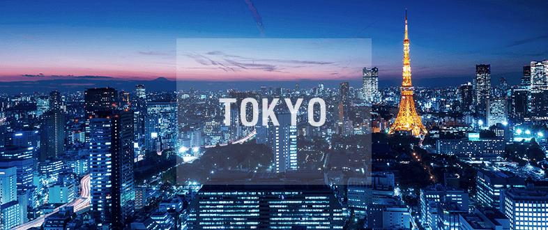東京の呼べる高級ホテル