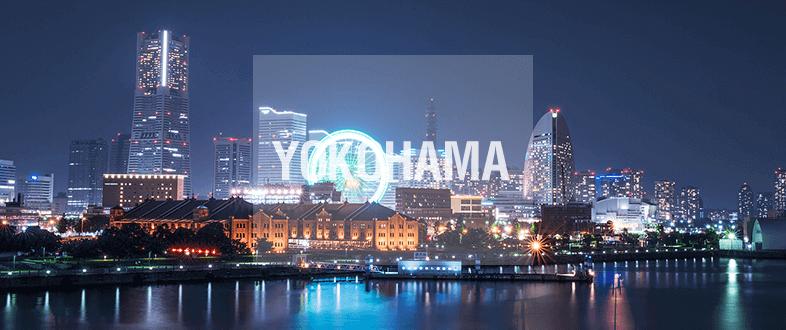 横浜の呼べる高級ホテル