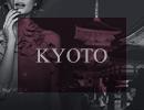 京都の高級デリヘルを検索