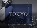 東京の高級デリヘルを検索